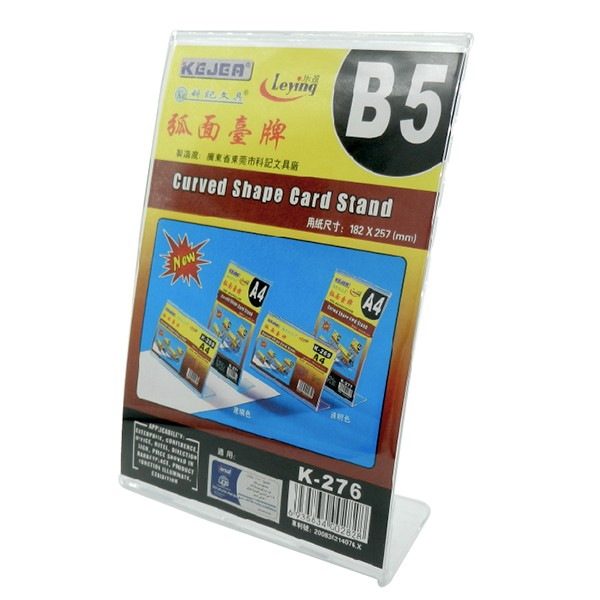Présentoir Carte Réf-K276
