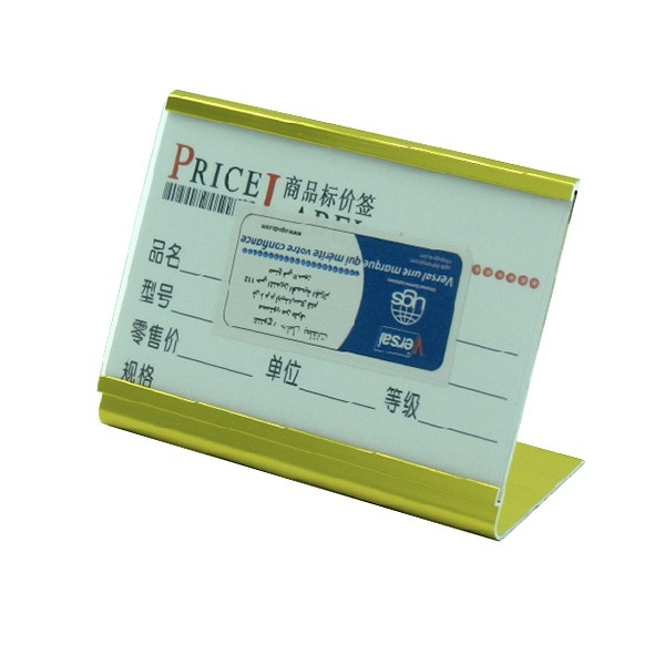 Présentoir Carte Aluminium PM Réf-4407-6